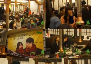 'I Miss You' Cast, Staff Celebrate Conclusion of the Series Together at Wrap-up Party