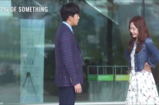 The still image of bickering between Jae-In and Dae-Hyun in