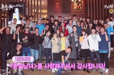 "Cast members and crews of tvN drama ""Drinking Solo"" take picture together in the farewell party of the drama."