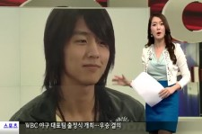 Still image from the MBC's E! Today in 2013, reporting the update of Shin Dong-Wook  and his CRPS disease.