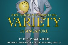 Lee Jong Suk To Hold Fan Meeting In Singapore On November 12