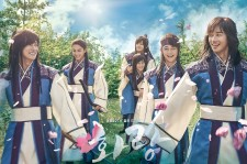 Official poster of the new KBS drama