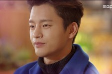 Still image of Seo In-Guk, who plays Louis in the