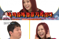 Blackpink Weekly Idol
