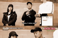 Song Ji Hyo Drunk Texts Gary