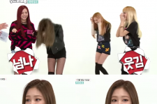 'Weekly Idol' Releases Another Preview of Blackpink's Episode With 'Whistle' Acapella Version