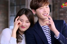 This week was in a buzz as reports of Suzy and Jong Suk being in a drama surfaced.
