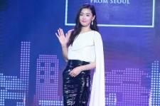 South Korea actress Jun Ji-Hyun attends commercial activity of HERA on July 15, 2016 in Beijing, China.
