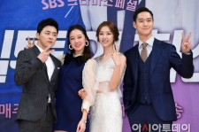Jealousy Incarnate cast.