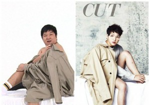 jung hyung don parody of song joong ki's photo shoot