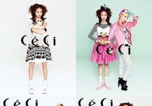 2yoon doll-like beauty ceci photo shoot