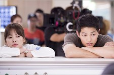 Song-Song couple in