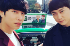 Heechul Talks About Sohee and His Ex Girlfriend on TvN's Taxi