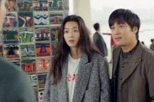 Cha Tae-Hyun makes a cameo appearance in