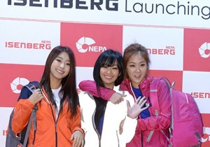 Sistar at The NAPA HISTORY SHOW & 2013 ISENGERG Launching Event