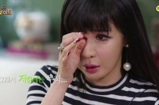 A snapshot of Park Bom crying in one of the episodes of SBS'
