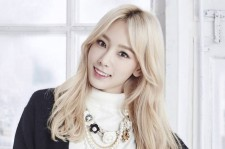 Taeyeon shares her insights about her music.