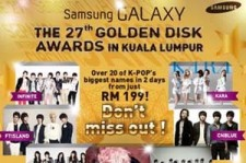 The 27th Samsung Golden Disk Awards: What A Night Is Like at the GDA?