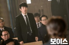 Still image from the new OCN drama