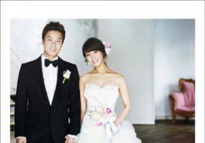 sunye wedding photo revealed