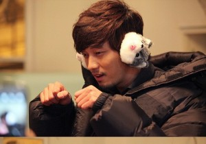 so ji sub brownie earmuffs