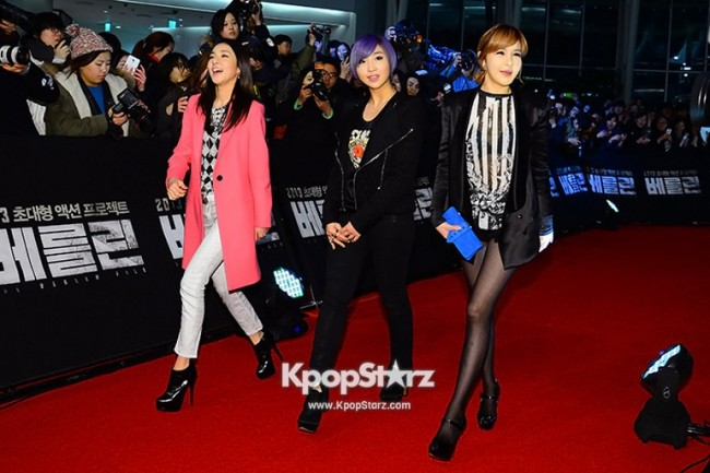 'The Berlin' VIP Movie Premiere Directors & Celebs Red Carpet: 2NE1key=>2 count6