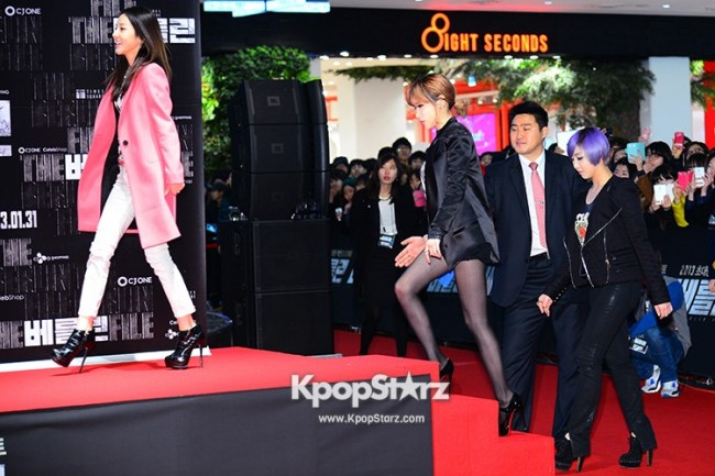 'The Berlin' VIP Movie Premiere Directors & Celebs Red Carpet: 2NE1key=>3 count6
