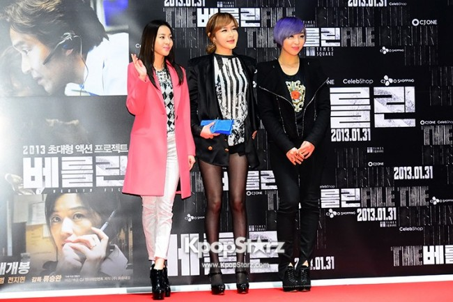 'The Berlin' VIP Movie Premiere Directors & Celebs Red Carpet: 2NE1key=>5 count6