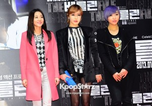 'The Berlin' VIP Movie Premiere Directors & Celebs Red Carpet: 2NE1
