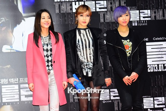 'The Berlin' VIP Movie Premiere Directors & Celebs Red Carpet: 2NE1key=>0 count6