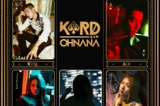DSP To Debut New CoEd Group K.A.R.D.