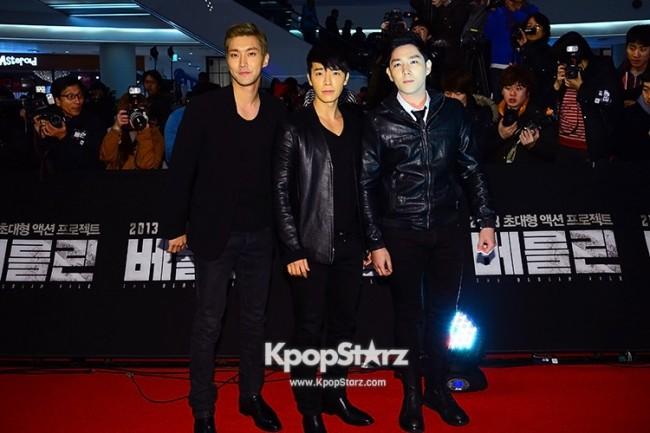 'The Berlin' VIP Movie Premiere Directors & Celebs Red Carpet: Super Juniorkey=>2 count6