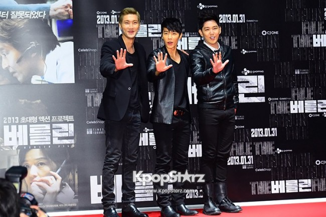 'The Berlin' VIP Movie Premiere Directors & Celebs Red Carpet: Super Juniorkey=>0 count6