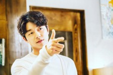 "Gong-Yoo's still image from the ""Goblin"" drama."