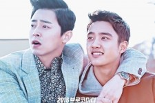 "DO And Jo Jung Suk Are Not Annoyed With 'Hyung""  Topping Box Office"