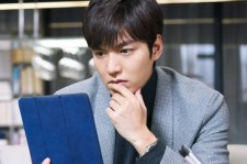 "Lee Min-Ho official photo from the ""Legend of the Blue Sea"" Episode 7."