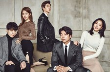 The cast of Goblin.