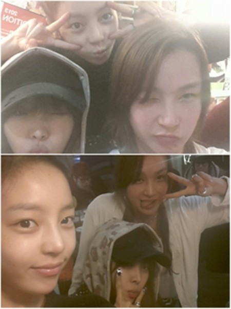 bae yoon jung naked face picture with goo hara and narshakey=>0 count1