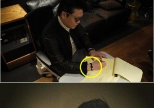 Psy's Bracelet Becomes a Trend, 'Gift from Fan'