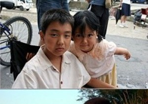 yoo seung ho kim yoo jung past pictures