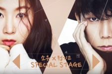 Soyu and Junggigo Reunites With New Song