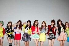 Why Doesn't Girls' Generation Use the Term 'U.S. Debut?'