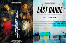 [Song and MV Review] Big Bang 'Fxxk It' and 'Last Dance'