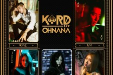 New Co-Ed Group K.A.R.D Says 'Oh Nana' With Young Ji