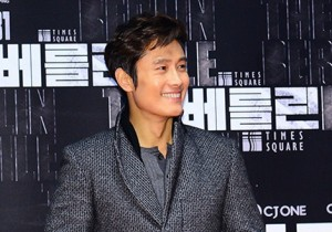 'The Berlin' VIP Movie Premiere and Directors & Celebs Red Carpet: Lee Byung Hun