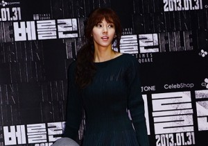 'The Berlin' VIP Movie Premiere and Directors & Celebs Red Carpet: Son Dam Bi