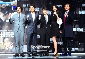 'The Berlin' VIP Movie Premiere and Directors & Celebs Red Carpet