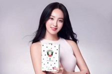 Jung Hye-Sung in one of her beauty product endorsement.