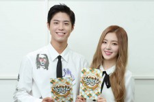 KBS 'Music Bank' MCs Irene and Park Bogum To Reunite For '2016 KBS Entertainment Awards'