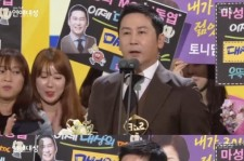 Shin Dong Yup Wins Daesang at SBS Entertainment Awards